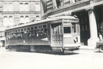 Decatur Streetcar